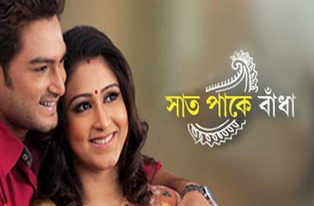 Saat Paake Bandha Saat Paake Bandha Zee Bangla Watch Saat Paake Bandha TV Serial