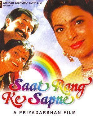 Buy Hindi Movie SAAT RANG KE SAPNE VCD