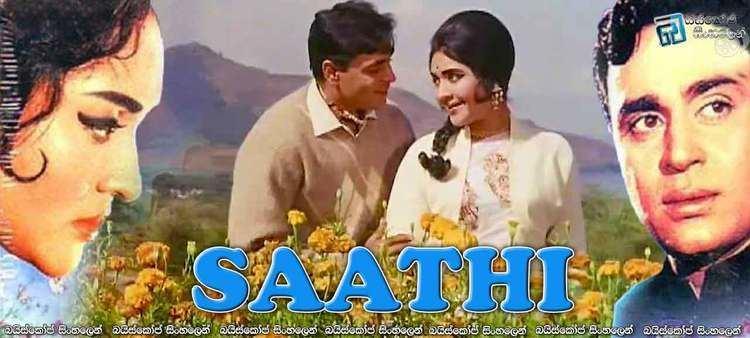 Saathi 1968