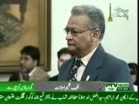 Sabir Zafar Ahmadi PoetSabir Zafar Receiving TamghaeImtiaz YouTube