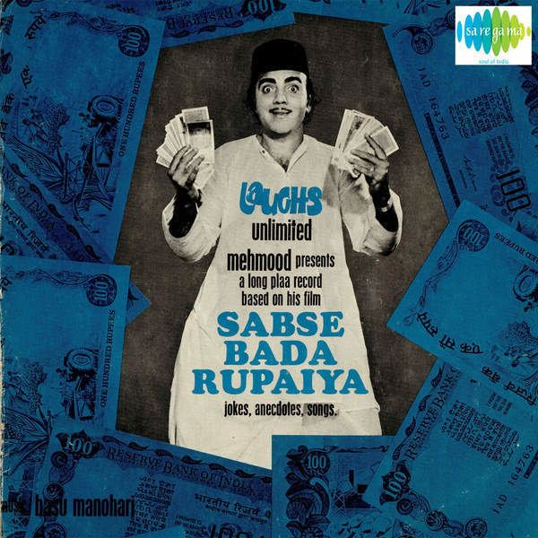 Sabse Bada Rupaiya 1976 Mp3 Songs Bollywood Music