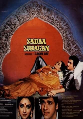 Sadaa Suhagan Movie on Utv Movies Sadaa Suhagan Movie Schedule