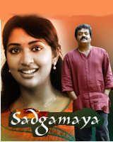 Sadgamaya movie poster