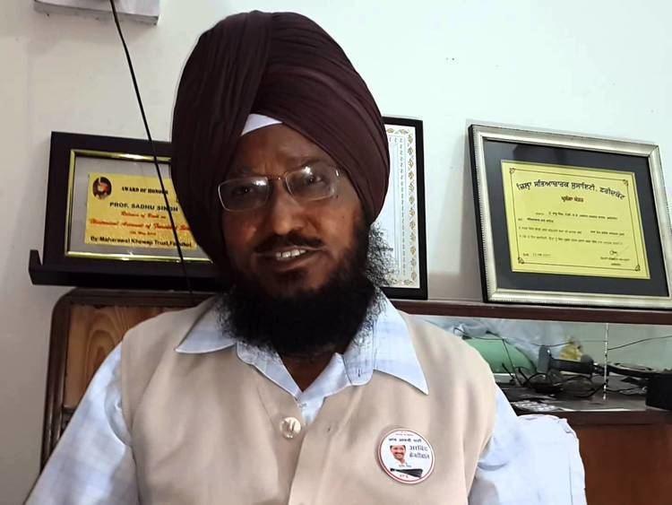 Sadhu Singh Prof Sadhu Singh LS candidate YouTube