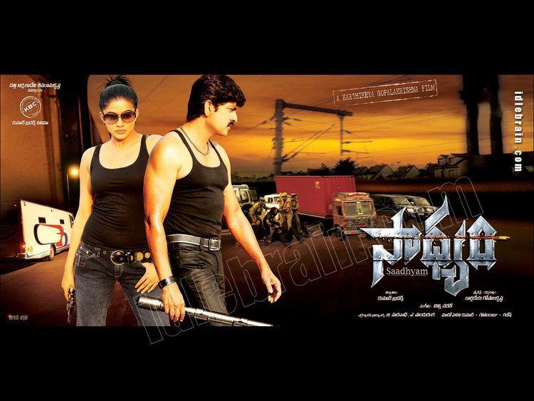 Sadhyam Sadhyam Telugu film wallpapers Telugu cinema Jagapati Babu