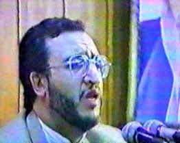 Saeed Emami - Alchetron, The F...