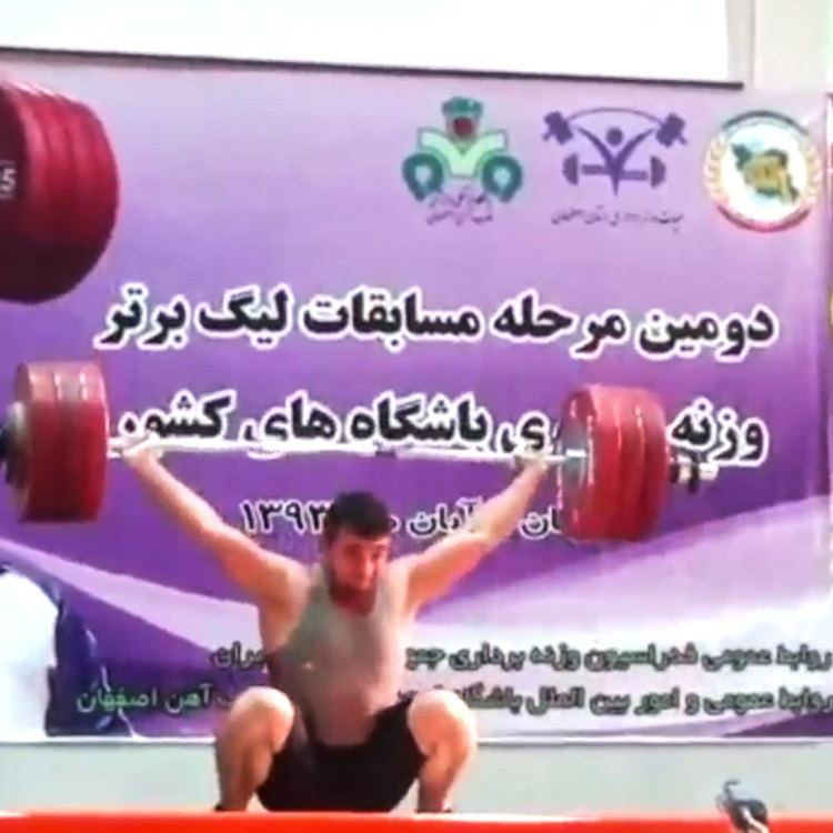 Saeid Mohammadpour Saeid Mohammadpour 191kg Snatch Iranian Record All Things Gym