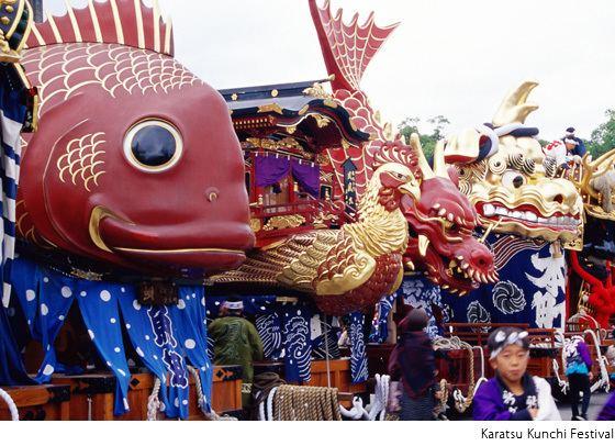 Saga Prefecture Festival of Saga Prefecture