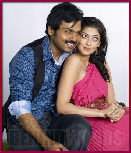 SAGUNI TAMIL SONGS STARMUSIQ - Oyilattam tamil movie mp3