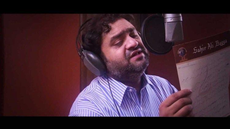 Sahir Ali Bagga DashteMuhabbat by Sahir ali bagga YouTube