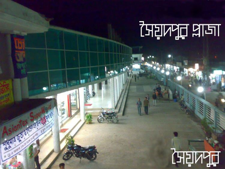Saidpur City in the past, History of Saidpur City