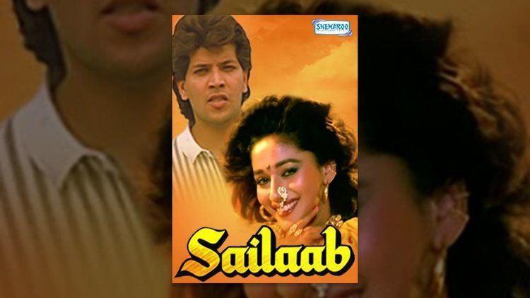 Sailaab Hindi Full Movie Aditya Pancholi Madhuri Dixit 90s