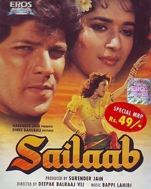 Buy SAILAAB DVD online