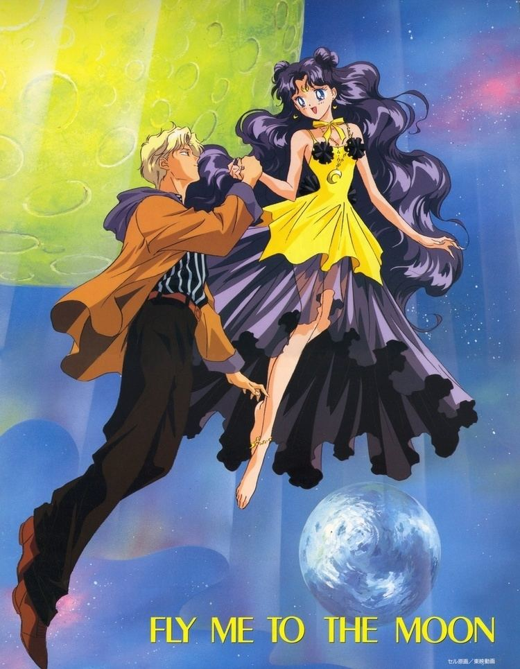 Sailor Moon S: The Movie Magical Girl Month Sailor Moon S the Movie Hearts in Ice