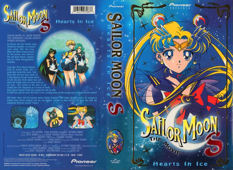 Sailor Moon S: The Movie Sailor Moon TV Photo Gallery