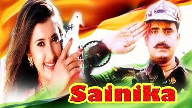 SainikFull Action MovieYogeshwar Sakshi Shivanand YouTube