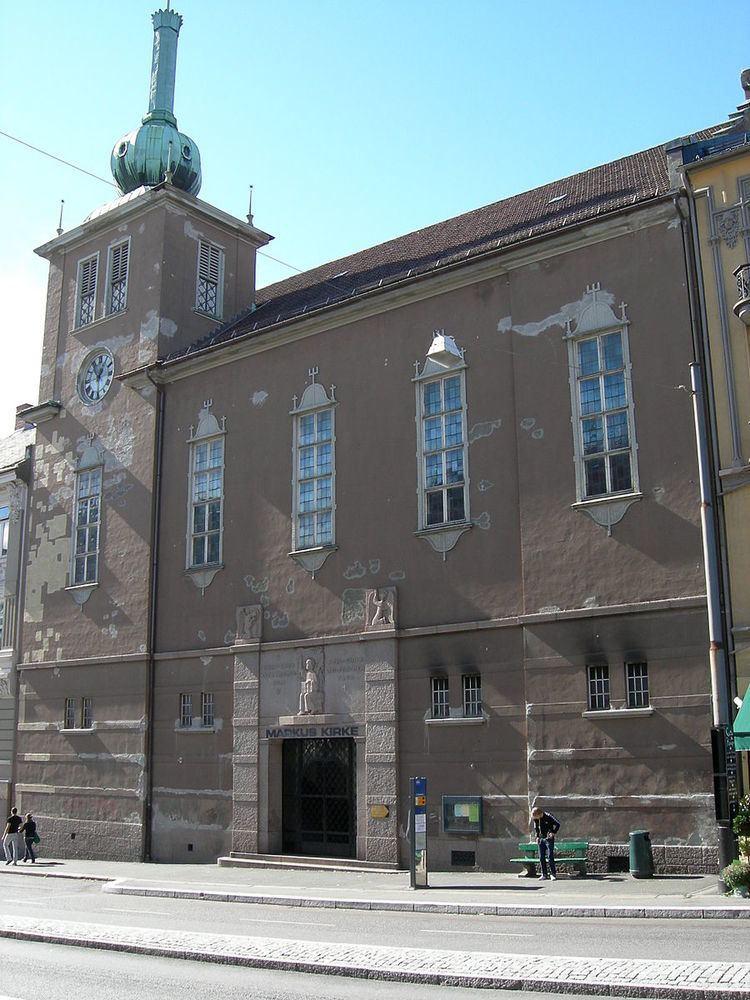 Saint Mark's Church (Oslo)