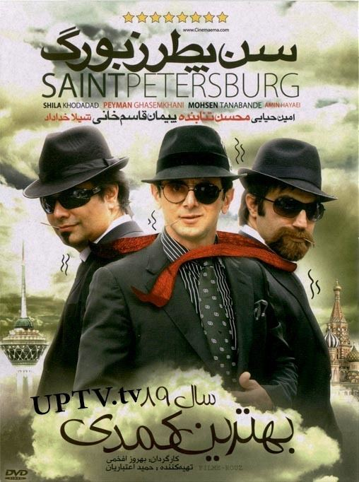 Saint Petersburg (film) wwwuptvscomwpcontentuploads201502saintpete