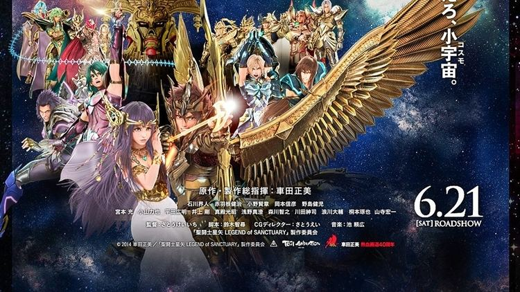 Saint Seiya: Legend of Sanctuary movie scenes Toei Animation s official YouTube channel posted two highlight scene videos The first shows us the finishing moves of the five Bronze Saints Seiya s