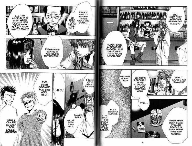 Saiyuki (manga) movie scenes You also get a really good shot of the ceiling with those characteristic beams on page 42 so you ll recognize them again on page 44