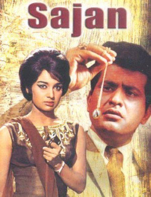 Sajan (1969 film) songsmp3coassetsimages121308Sajan201969jpg
