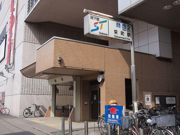 Sakaemachi Station (Hokkaido)