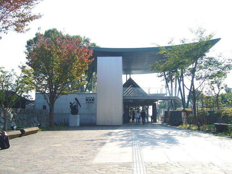 Sakamoto Station (Shiga)