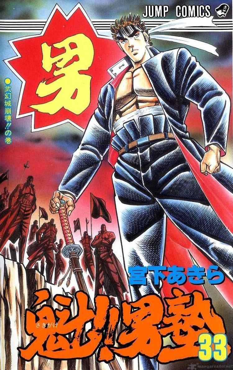 Sakigake!! Otokojuku Sakigake Otokojuku 297 Read Sakigake Otokojuku 297 Online Page 1