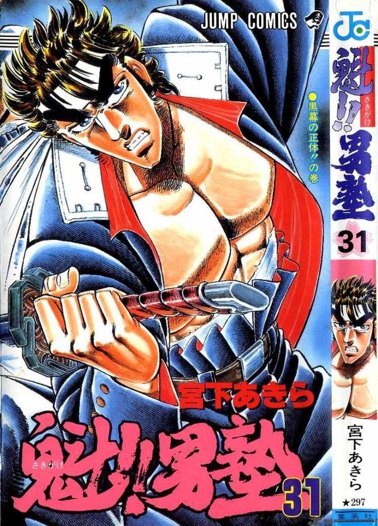 Sakigake!! Otokojuku Sakigake Otokojuku 279 Read Sakigake Otokojuku 279 Online Page 1