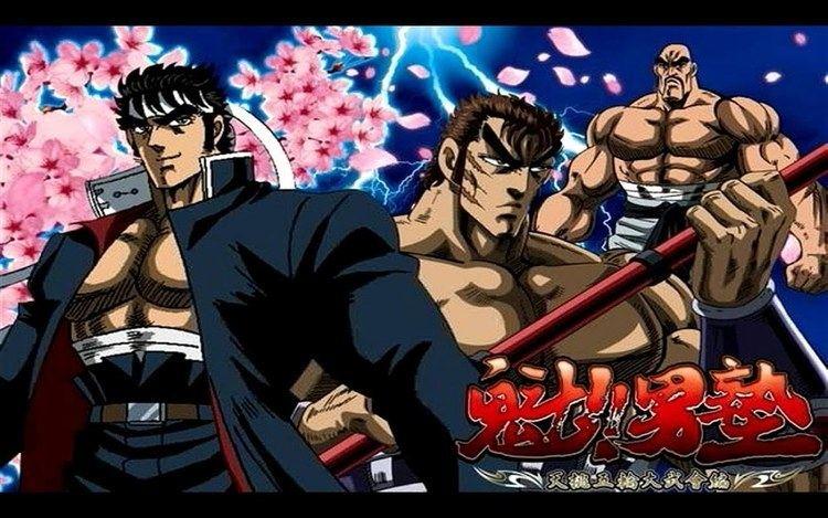 Sakigake!! Otokojuku AH Sakigake Otokojuku Pachi Anime Scenes YouTube
