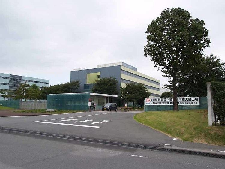 Sakushin Gakuin University