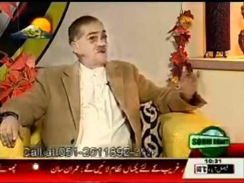 Salahuddin Saeed Khan Nawabzada Salahuddin Saeed Khan Tanoli YouTube