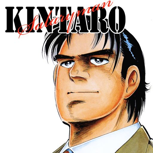 Salaryman Kintarō 1Salaryman Kintaro Money Wars ChroniclesHiroshi Motomiya App