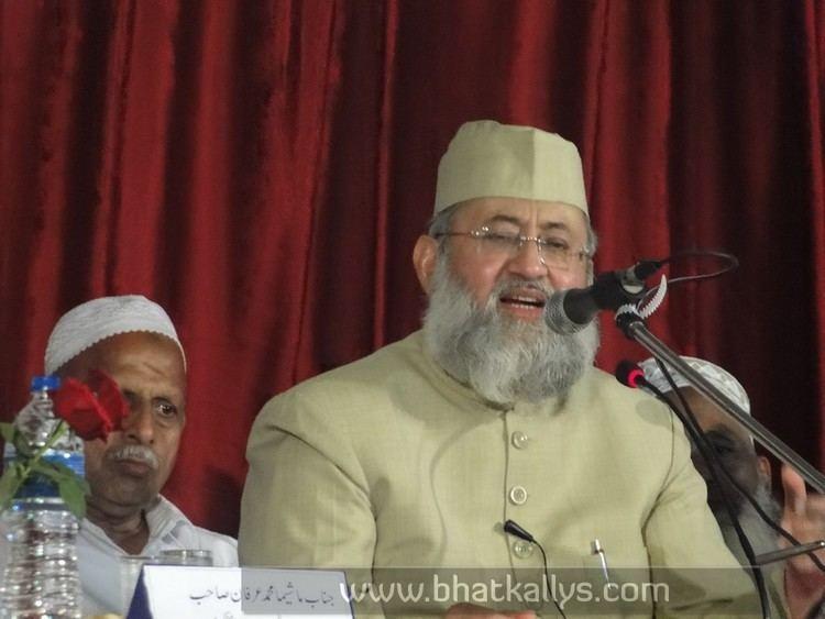 Salman Husaini Nadwi Photos Moulana Syed Salman Husaini Nadvi addresses the audiance in