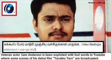 Sam Anderson (Tamil actor) Sam Anderson Tamil actor JungleKeyin Image