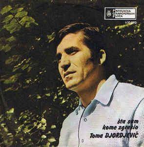 Sam Kome Toma orevi ta Sam Kome Zgreio Vinyl at Discogs