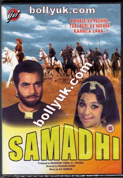 Samadhi 1972 gvi DVD