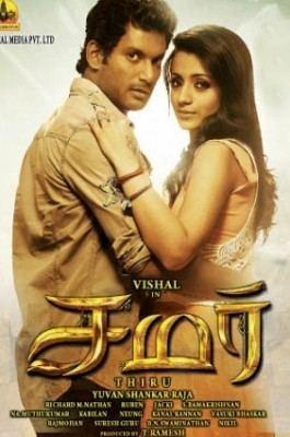 Samar (2013 film) Samar Vellai Maiyil Samar Trisha Vishal