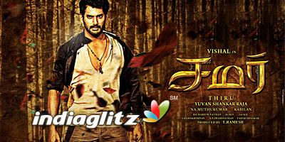 Samar (2013 film) Samar review Samar Tamil movie review story rating IndiaGlitz Tamil