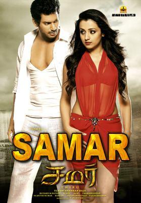 Samar (2013 film) Samar 2016 Hindi Dubbed Trisha Krishnan Vishal Vishal YouTube