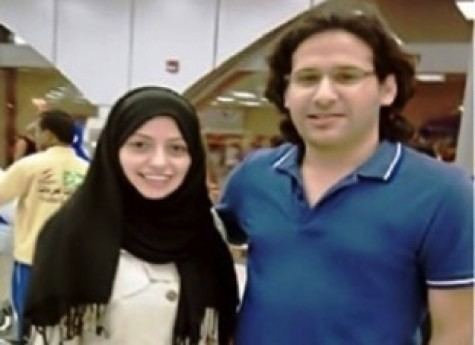 Samar Badawi Saudi Arabia Human rights defender Samar Badawi banned from travel
