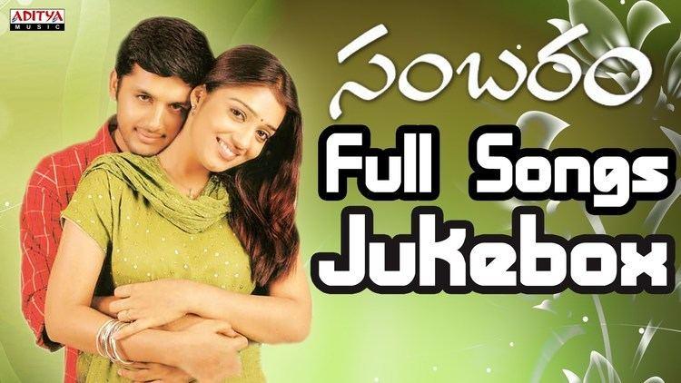 Sambaram Sambaram Telugu movie Songs Jukebox II Nithin Nikitha YouTube