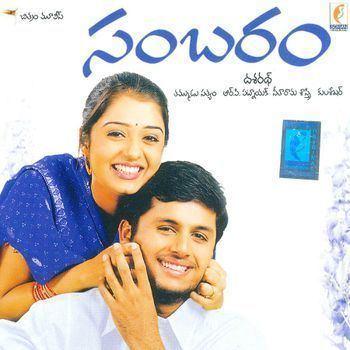 Sambaram Sambaram 2003 RP Patnaik Listen to Sambaram songsmusic