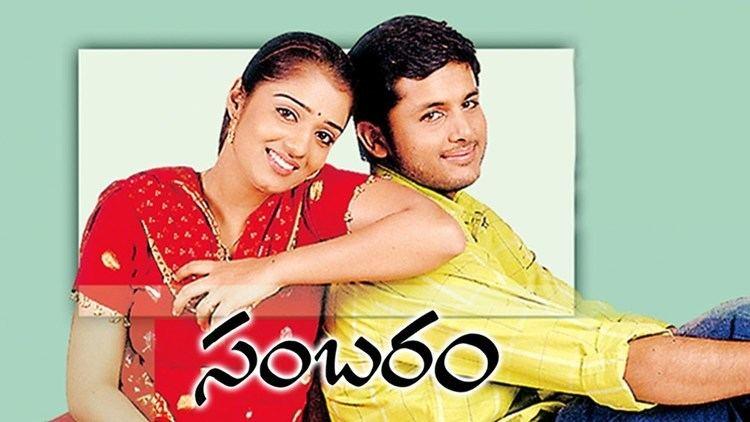 Sambaram Sambaram Movie Video Songs Juke Box Nitin Nikitha YouTube