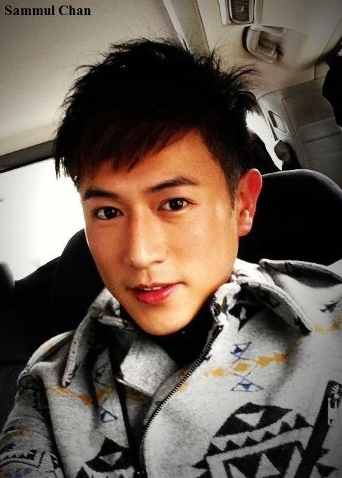 Sammul Chan chinesemovcomimagesactors2SammulChan4jpg