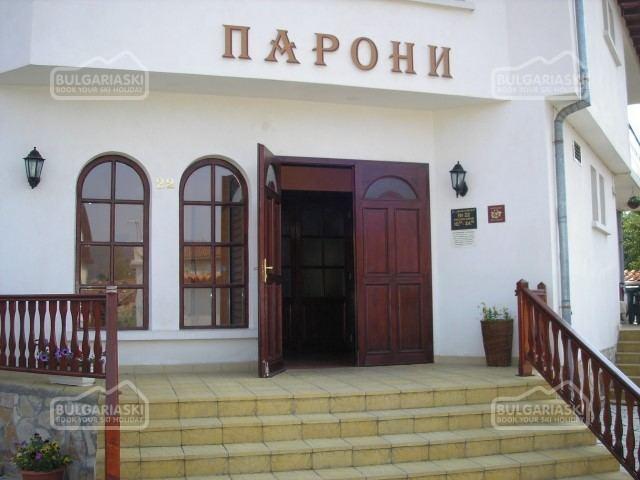 Samokov Cuisine of Samokov, Popular Food of Samokov