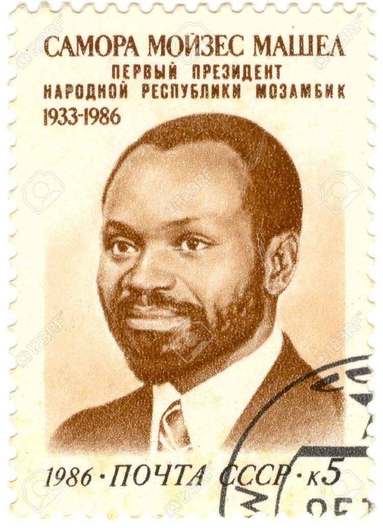 Samora Machel The Revolutionary Thought of Samora Machel