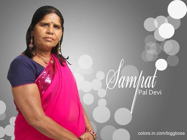 Sampat Pal Devi Sampat Pal Devi Profile Photos Wallpapers Videos News
