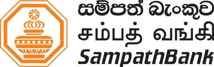 Sampath Bank futurelankancomwpcontentuploads201601Sampat
