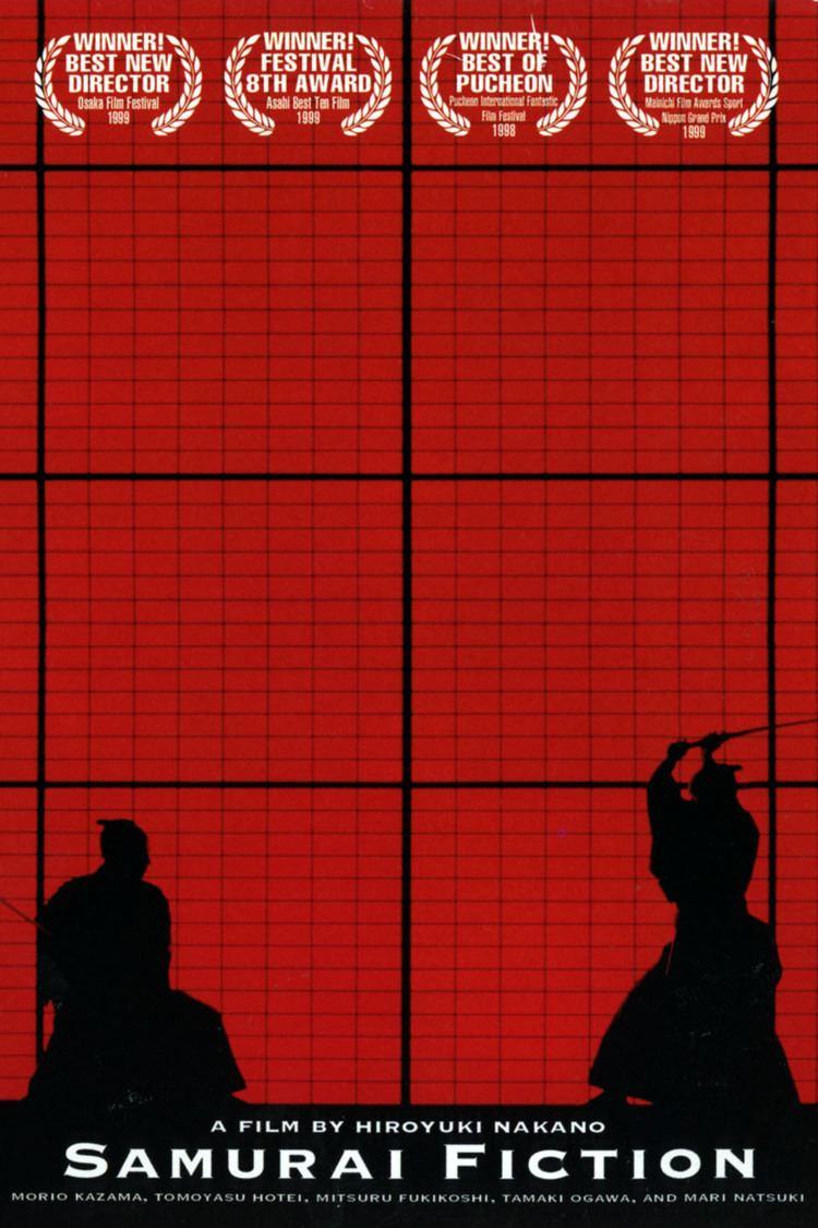 Samurai Fiction wwwgstaticcomtvthumbdvdboxart8518531p851853